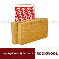 Rockwool Фасад Баттс Д Оптима