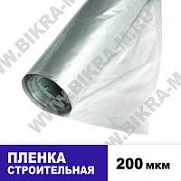 Пленка Строительная 200 мкм