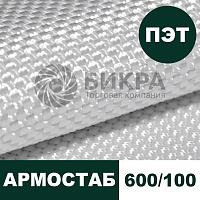 Тканый геотекстиль Армостаб ПЭТ 600/100